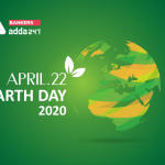 Earth Day observed globally on 22 April