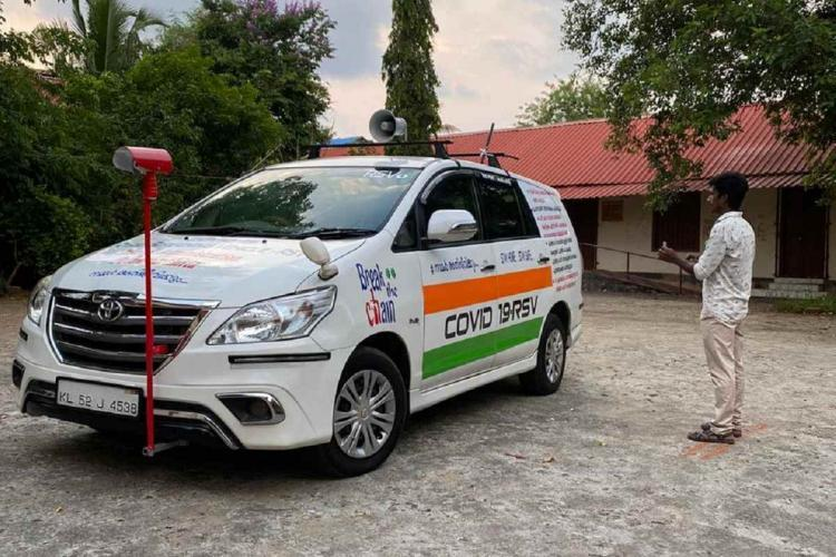 "Kerala's Pathanamthitta district starts ""Tiranga"" Rapid Screening_40.1"