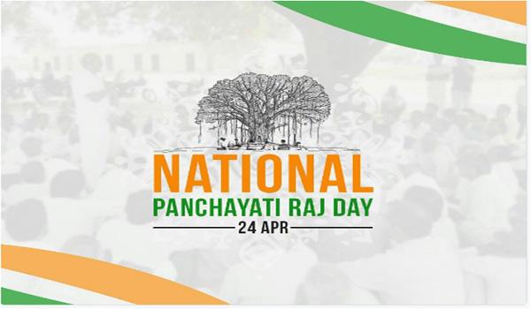 National Panchayati Raj Day: 24 April