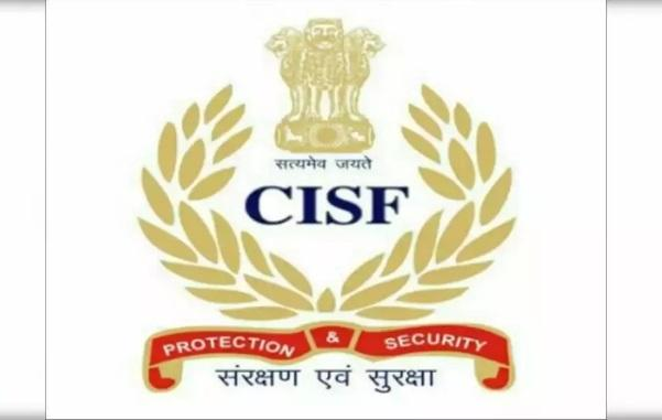 CISF launches app 'e-karyalay' for movement of files_40.1
