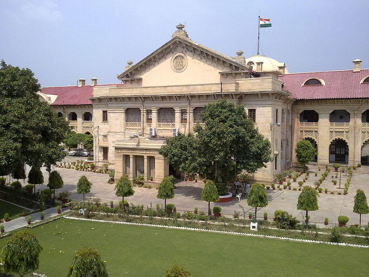 UP becomes 1st state with in-house facility of virtual courts_40.1