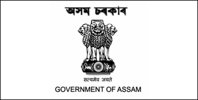 Assam govt starts 'Dhanwantari' scheme for home delivery of medicines_40.1