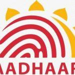 UIDAI allows CSCs to offer Aadhaar updation facility