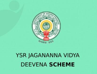 "Andhra Pradesh govt starts ""Jagananna Vidya Deevena Scheme""_40.1"