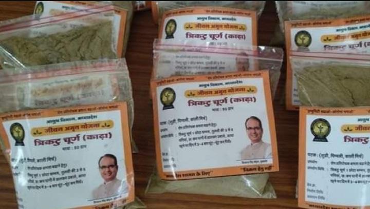 MP govt launches 'Jeevan Amrit Yojana' to boost Immune system_40.1