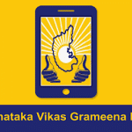 "KVG bank launches ""Vikas Abhaya"" loan scheme"