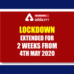 Lockdown extended for further period of two weeks from 4th May 2020