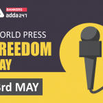 World Press Freedom Day observed globally on 3 May