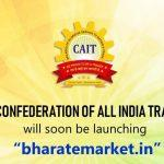 CAIT to roll out National e-commerce marketplace 'bharatmarket'