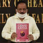Dr Harsh Vardhan launches multimedia guide 'COVID Katha'
