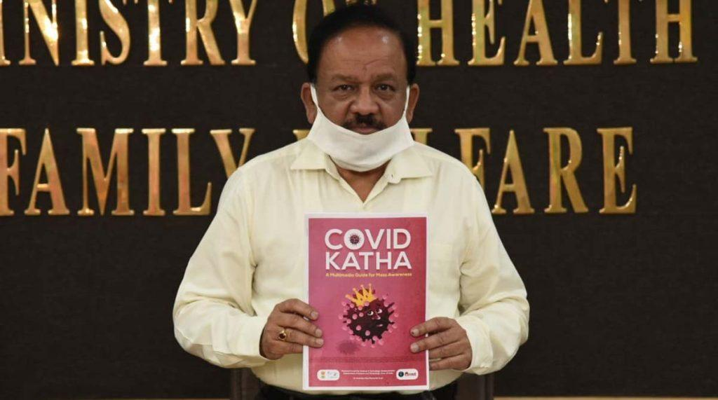 Dr Harsh Vardhan launches multimedia guide 'COVID Katha'_40.1