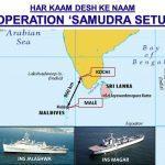 "Indian Navy launches Operation ""Samudra Setu"""