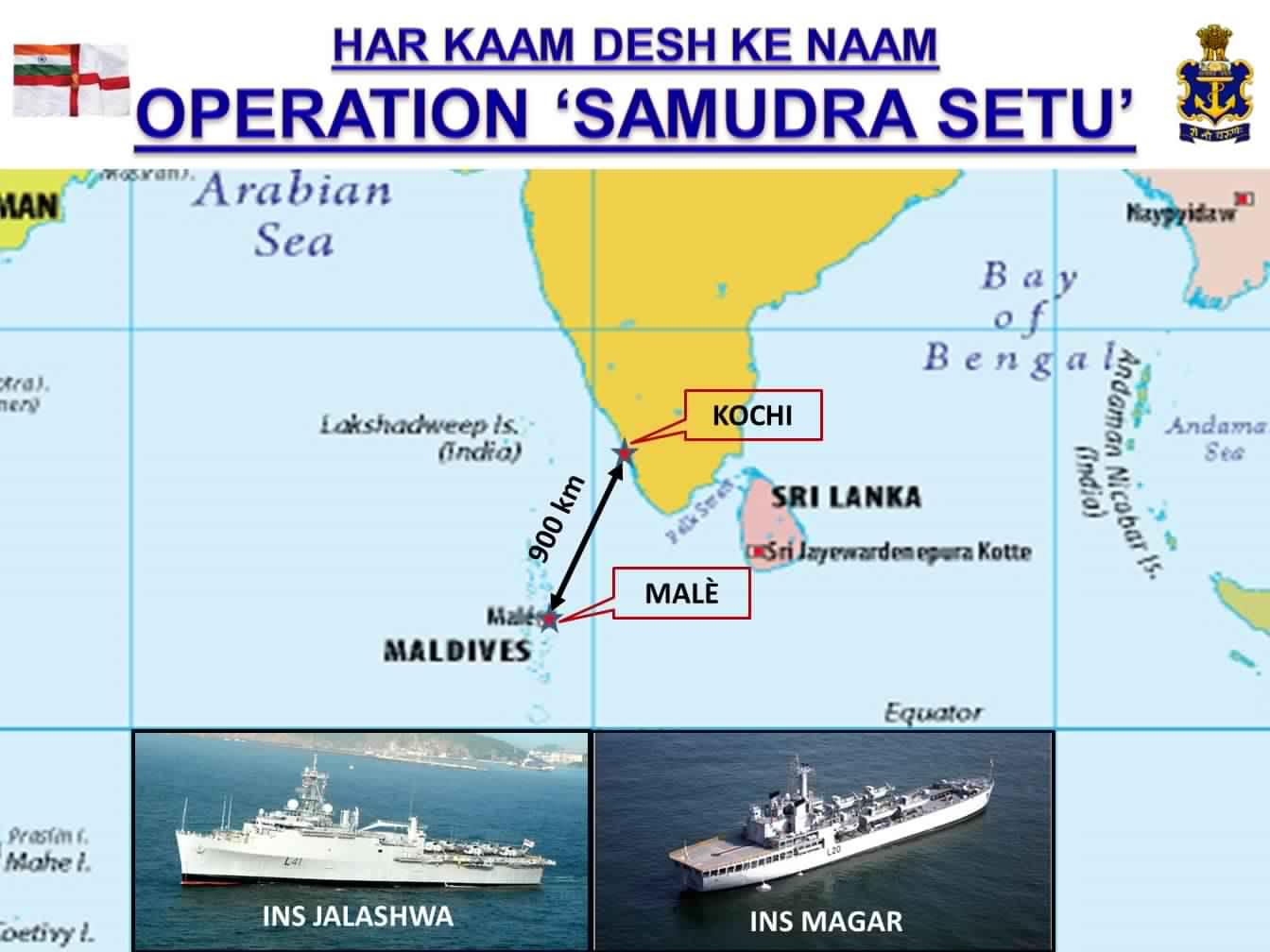 "Indian Navy launches Operation ""Samudra Setu""_40.1"