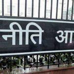 NITI Aayog launches 'Surakshit Dada-Dadi & Nana-Nani Abhiyan'
