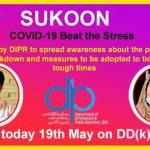 "J&K launches an initiative ""SUKOON - COVID-19 Beat the Stress"""