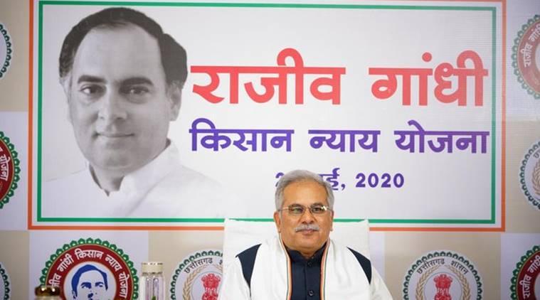 """""""Rajiv Gandhi Kisaan Nyay Yojana"""" launched in Chhattisgarh_40.1"""