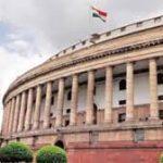 Lok Sabha Passed Mineral Law Amendment Bill