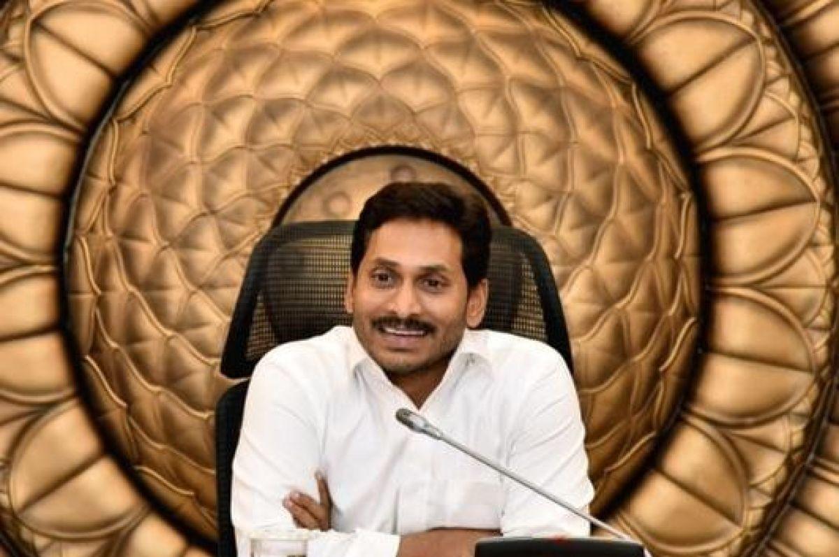 "Andhra Pradesh CM releases 1st tranche of ""ReStart Package""_40.1"