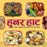 """'Hunar Haat' will restart with the theme """"Local to Global"""" from Sept 2020"""