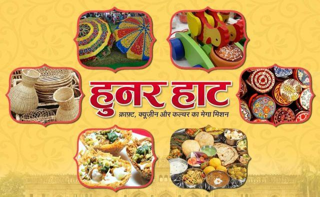 """'Hunar Haat' will restart with the theme """"Local to Global"""" from Sept 2020_40.1"""