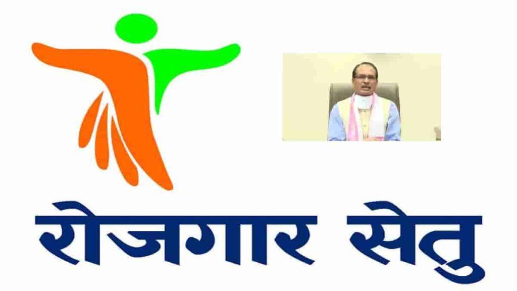 MP govt starts 'Rozgar Setu' scheme for skilled workers_40.1
