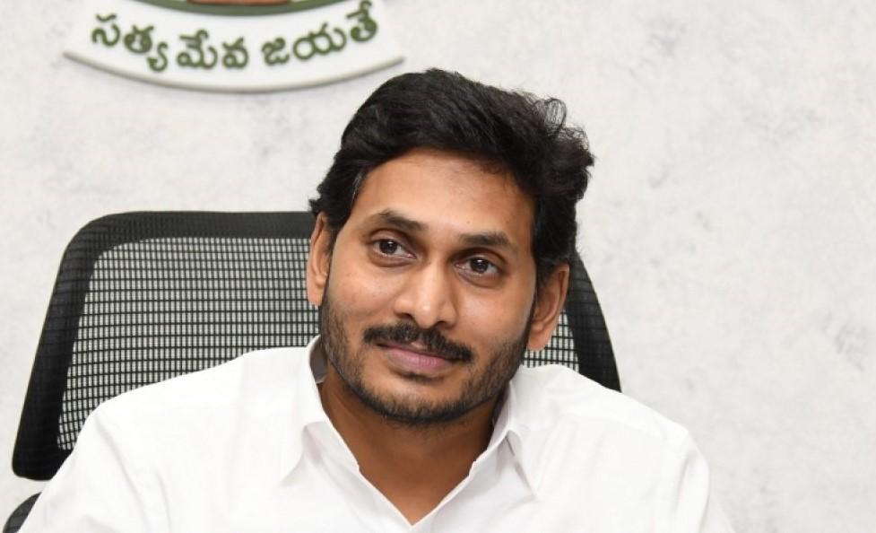 """Andhra Pradesh launches online waste exchange website """"APEMC""""_40.1"""