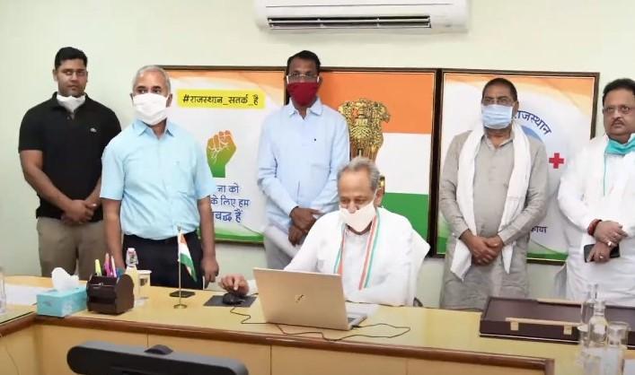 "Rajasthan Goverment launches ""Raj Kaushal Portal""_40.1"