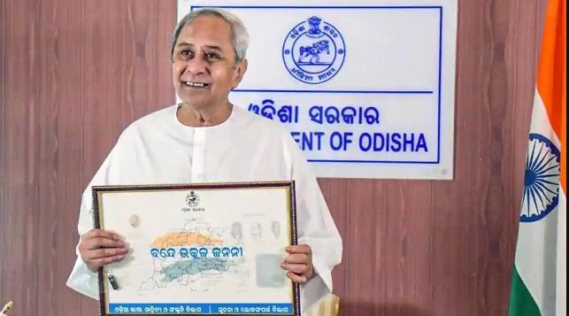 """Odisha cabinet gives state anthem status to """"Bande Utkala Janani""""_40.1"""