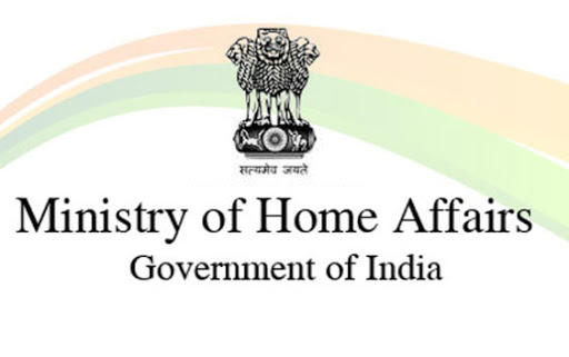 MHA reconstituted a new committee for the welfare of freedom fighters_40.1