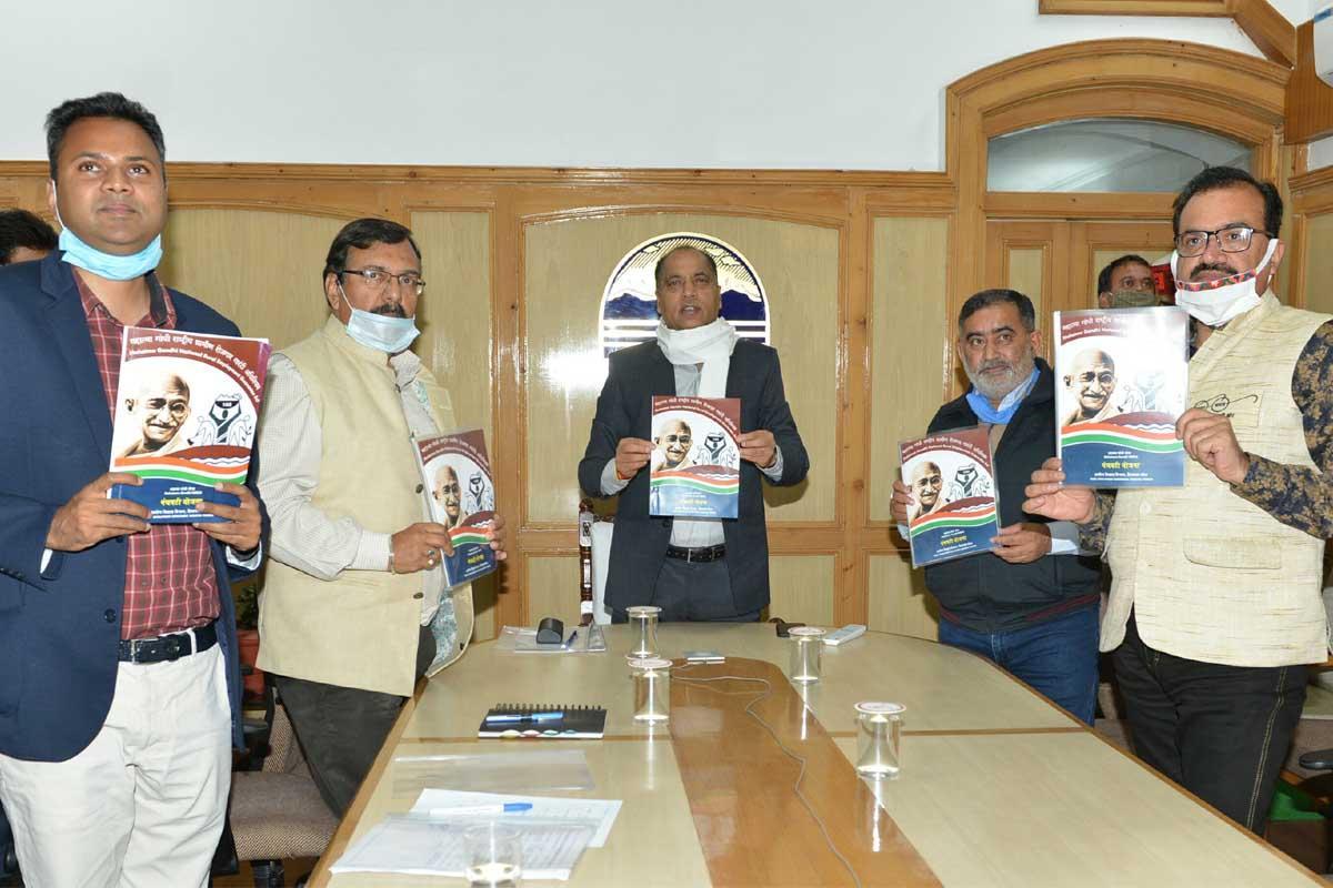 """Panchvati Yojna"" launched in Himachal Pradesh_40.1"