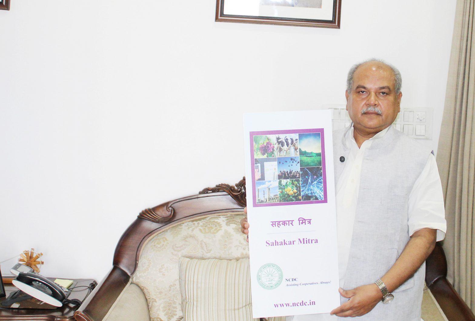 Narendra Singh Tomar launched Sahakar Mitra Scheme_40.1