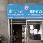 "EPFO launches ""Multi Location Claim Settlement"" facility"