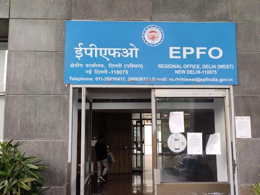 "EPFO launches ""Multi Location Claim Settlement"" facility_40.1"