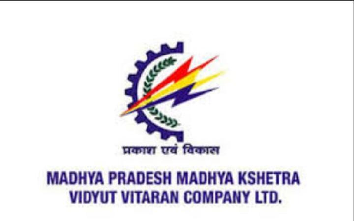 MPMKVVCL starts Nishtha Vidyut Mitra Scheme for women empowerment_40.1
