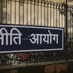"""NITI Aayog launches campaign """"Navigating the New Normal"""""""