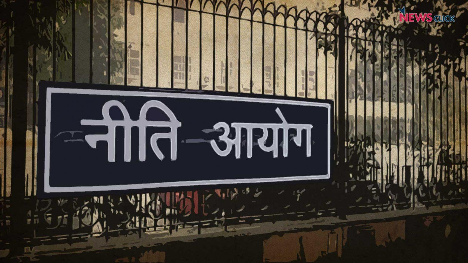"""NITI Aayog launches campaign """"Navigating the New Normal""""_40.1"""