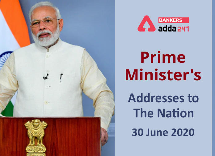 "PM extends ""Pradhan Mantri Gareeb Kalyan Anna Yojana"" till November 2020_40.1"