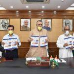 "Giriraj Singh launches the 1st Edition of ""Matsya Sampada"""