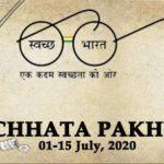 INCOIS Hyderabad observes Swachhata Pakhwada