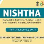 First on-line NISHTHA programme launched in Andhra Pradesh