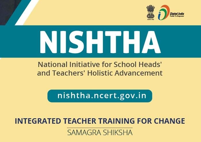 First on-line NISHTHA programme launched in Andhra Pradesh_40.1