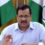 """Delhi Cabinet approves """"Mukhya Mantri Ghar Ghar Ration Yojana"""""""