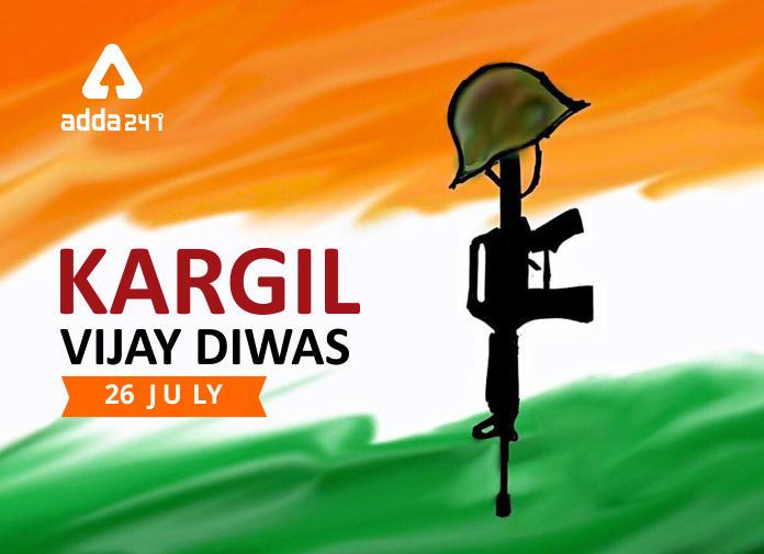 Kargil Vijay Diwas celebrated on 26th July