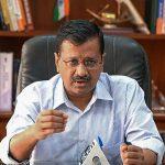 "Delhi government launches portal ""Rozgar Bazar"""