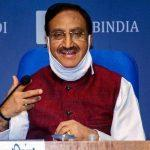 HRD Ministry to be renamed as Ministry of Education