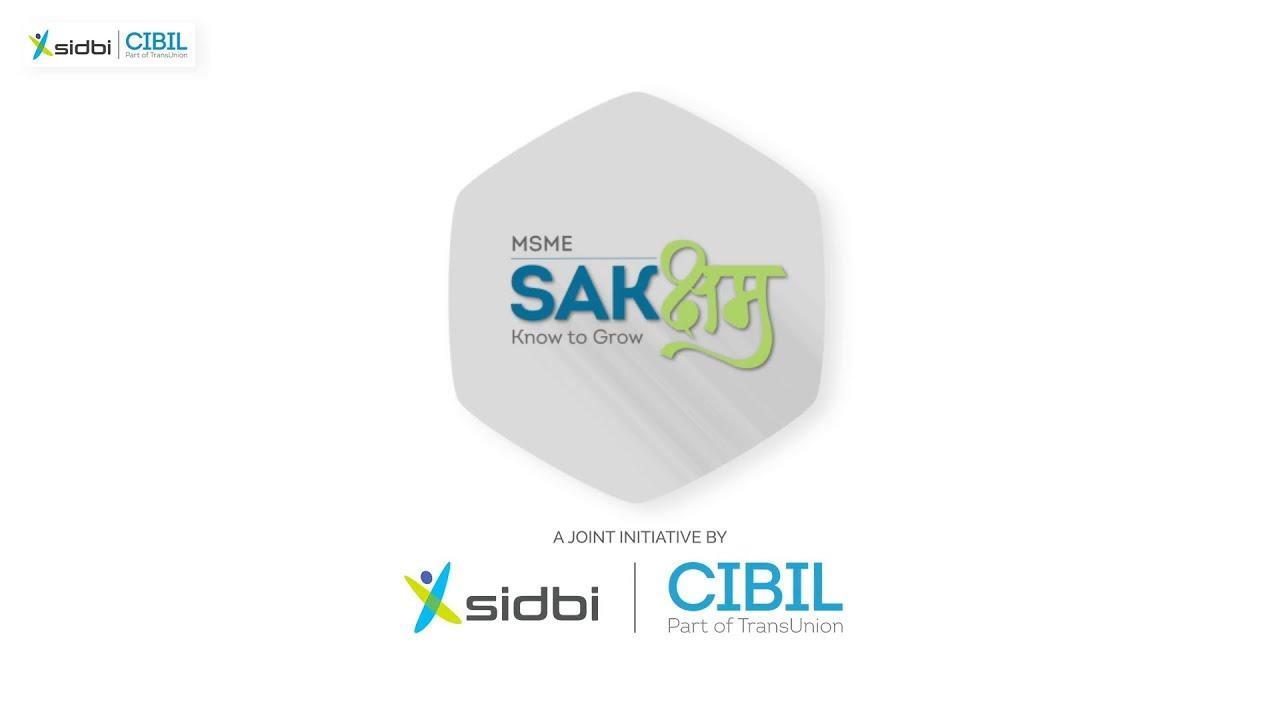 "SIDBI & TransUnion CIBIL launches portal ""MSMESaksham""_40.1"
