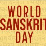 World Sanskrit Day 2020: 03 August