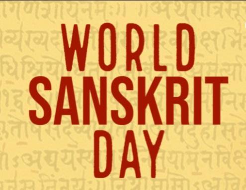 World Sanskrit Day Observed on 22 August: School Megamart 2021