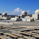 UAE becomes 1st Arab Nation to open a Nuclear Power Plant