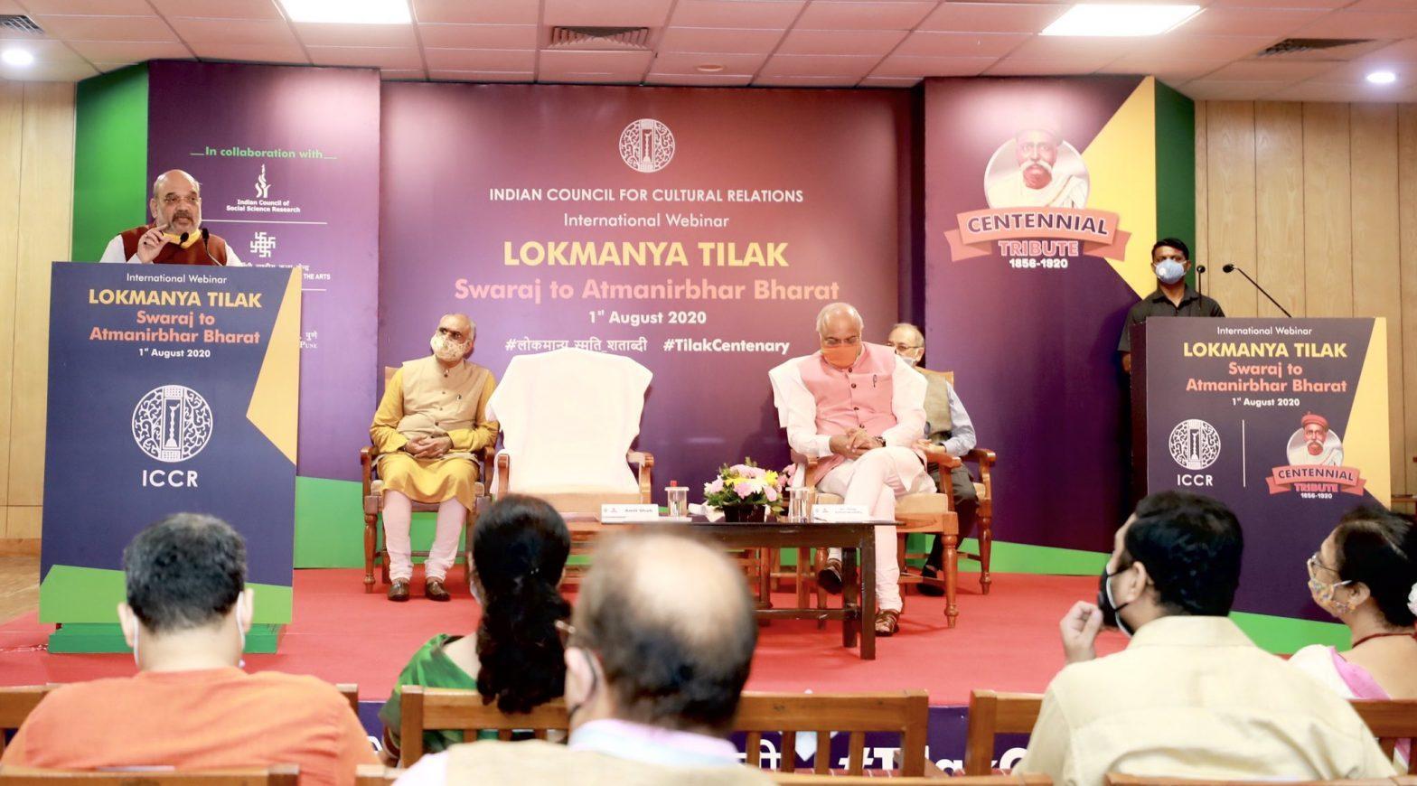 International webinar on 'Lokmanya Tilak-Swaraj to Self Reliant India'_40.1